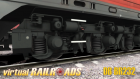 DB BR232 Pack