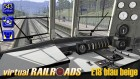 E18 Schnellzugwagen Epoche 4 Bundle